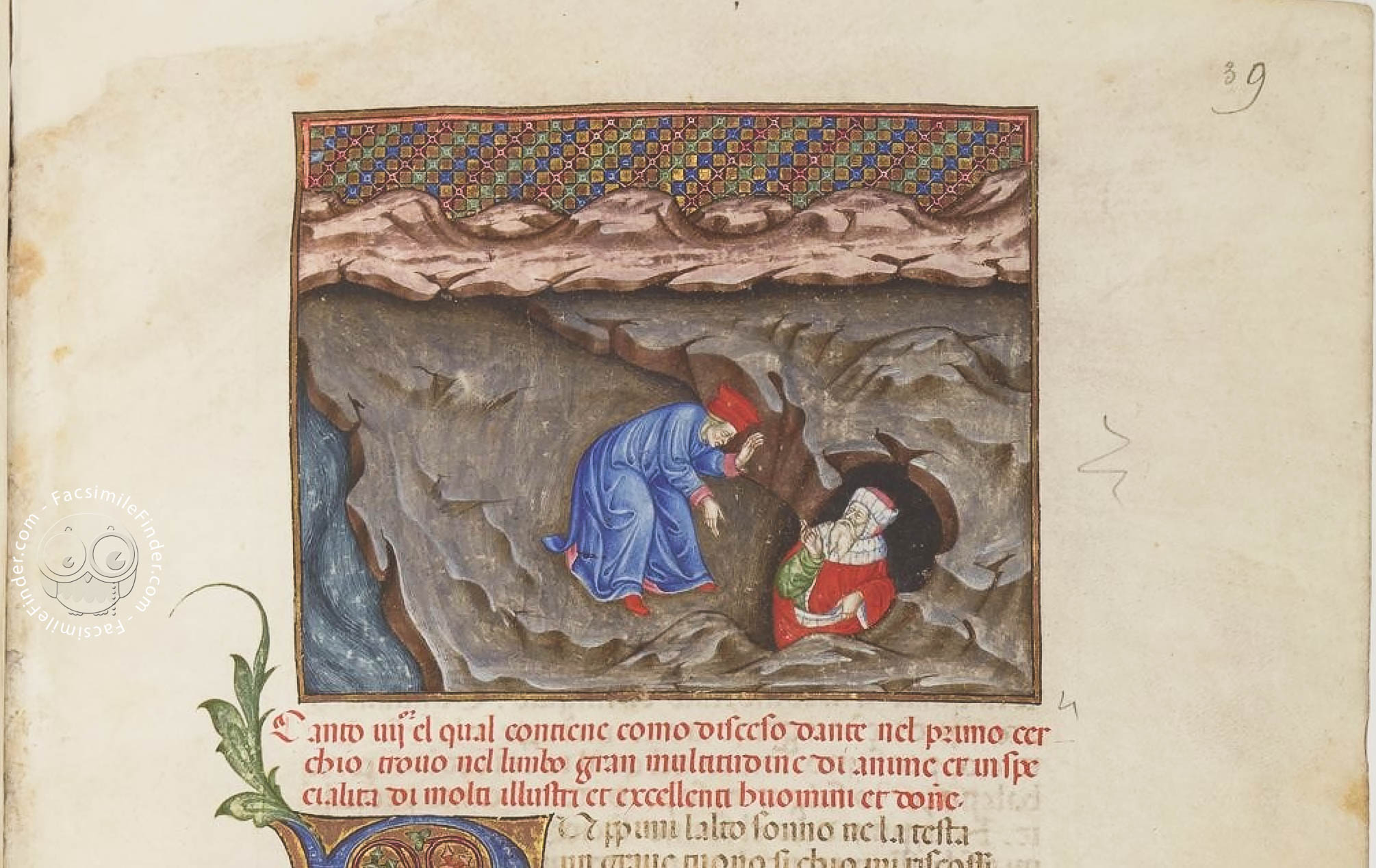 Image from the facsimile of the Divina Commedia Parigi-Imola (to be published by Castel Guelfo: Imago, 2021).