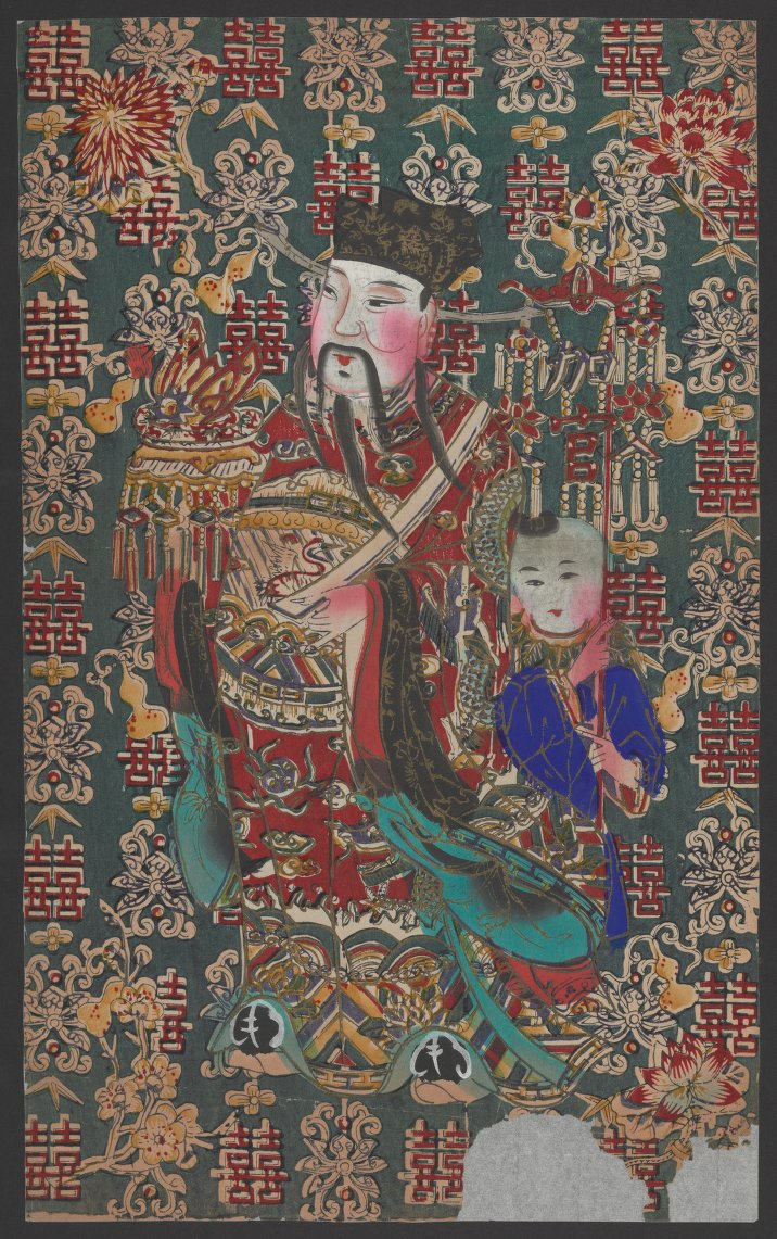 R. Stuart Hummel family papers, Chinese door god prints.