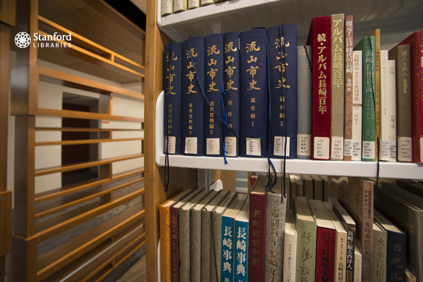 East Asia Library shelves