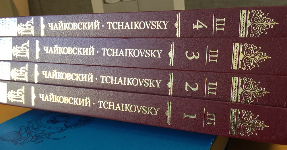 The four-volume set of Tchaikovsky's piano concerto no. 1