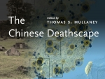 Chinese Deathscape cover