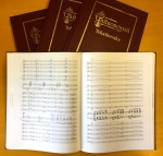 Tchaikovsky piano concerto no. 1, complete works edition