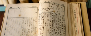 The diaries of Hisao Magario, in the collection of Stanford's East Asian Library. (Photo: Courtesy of Linda Cicero/Stanford News)