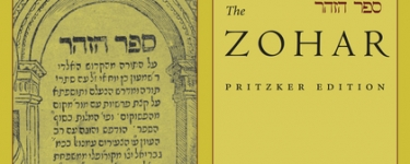 The Zohar, translated by Daniel Matt. Stanford University Press