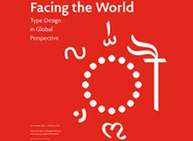 Facing_the_world_exhibit_poster