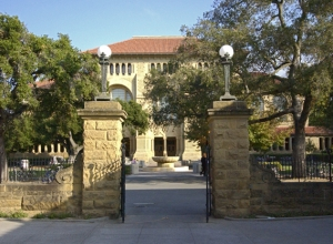A view of the Bing Wing entrance of the Cecil H. Green Library
