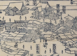 Japanese souvenir print (dated 1879) collected by the East Asia Library Special Collection. The title is Jōshū Kusatsu onsenzu narabini hakkei.