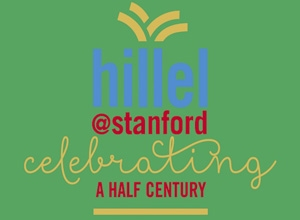 Celebrating a Half-Century of Hillel@Stanford