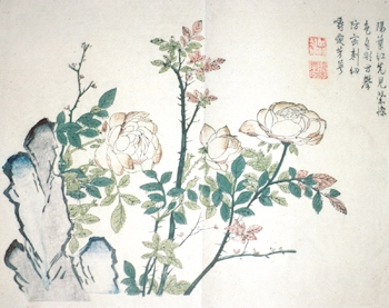 Chinese art traditional stanford libraries - Ancient chinese art wallpaper ...