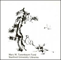 Mary M. Tanenbaum Chinese Art Fund - SUL