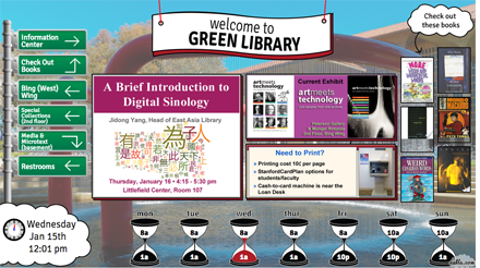 Screen shot of the digital display in Green Library