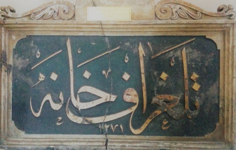 Plaque written in Ottoman Turkish