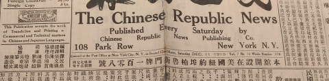 The Chinese Republic News, New York, NY, 1915
