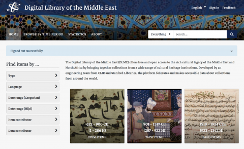 Digital Library of the Middle East homepage