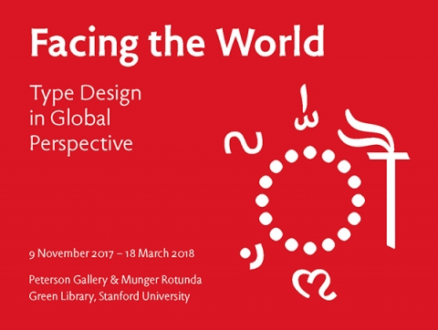 Poster announcement for Facing the World exhibition; white lettering on solid red background