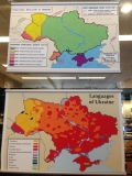 Ukraine maps: territorial expansion, languages