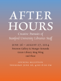 After Hours exhibit reception invitation