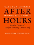 Call for entries poster