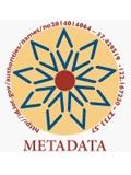 Metadata Department Logo