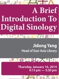 Digital Sinology flyer