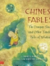 Cover image of Chinese fables