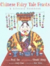 Cover image of Chinese fairy tale feasts : a literary cookbook