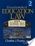 Cover image of the Encyclopedia of education law