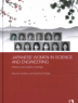Japanese women in science and engineering : history and policy change