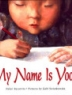 Cover image of My name is Yoon