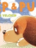 Cover image of Pip & Pup
