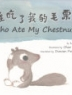 Cover image of Who ate my chestnut