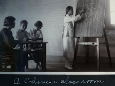 Classroom photo, Elsie Anderson Collection