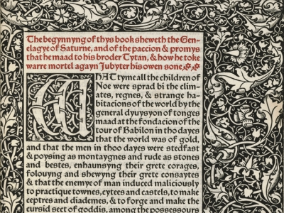 Kelmscott Press, Recuyell of the Historyes of Troye, 1892