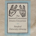 Bookplate for the Samson collection of Judaica