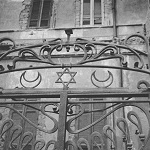 Back gate of the Ben Ezra Synagogue in Fostat, Cairo, 1985