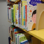 A part of the East Asia Library's robust collection of award-winning Japanese-language books for children.