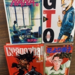 A few titles from the collection of Japanese manga held at the East Asia Library.