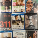 A selection of cover images from the Japanese DVD and BluRay Collection.