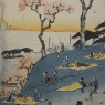 An image from Stanford's collection of hanpon